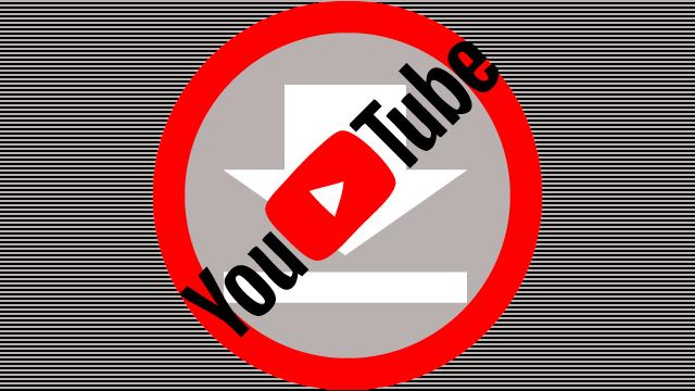 YouTubeの動画ダウンロードは危険