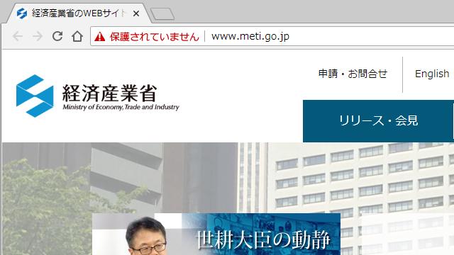 セキュリティ低すぎ、日本のブログ&ホームページ