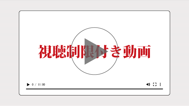 トップイメージ:動画配信
